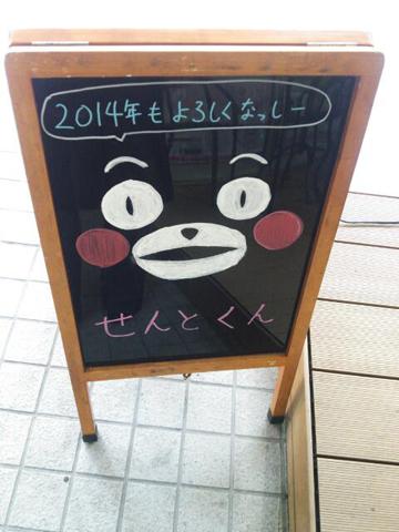 yoroshiku