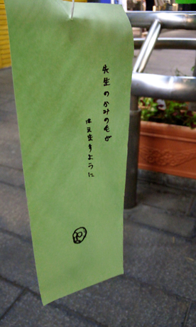 sensei1