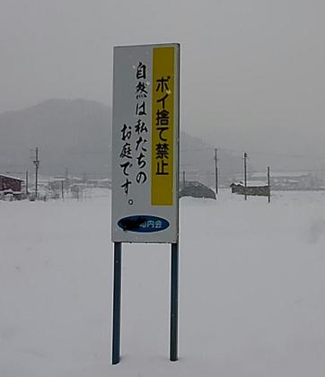 shizennha