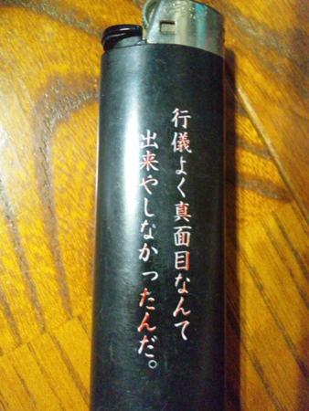 SH3J0365