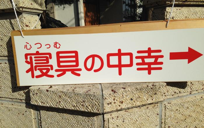 tsutsumu