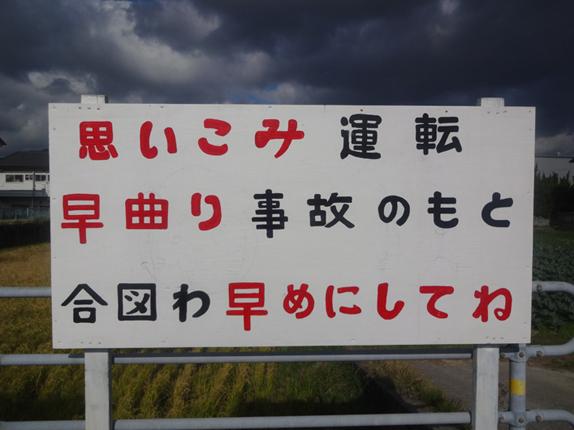 aizuwa