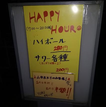 hangakusho