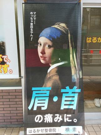 katakubi