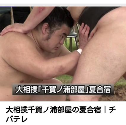 natsugasshuku