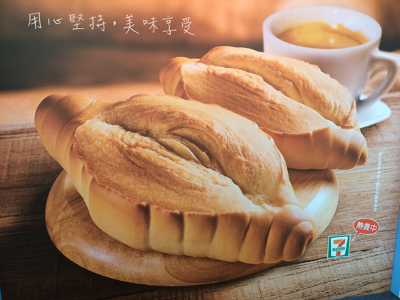 youjinpan