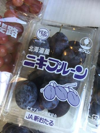 tsuika4_niki
