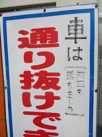 ochimashita
